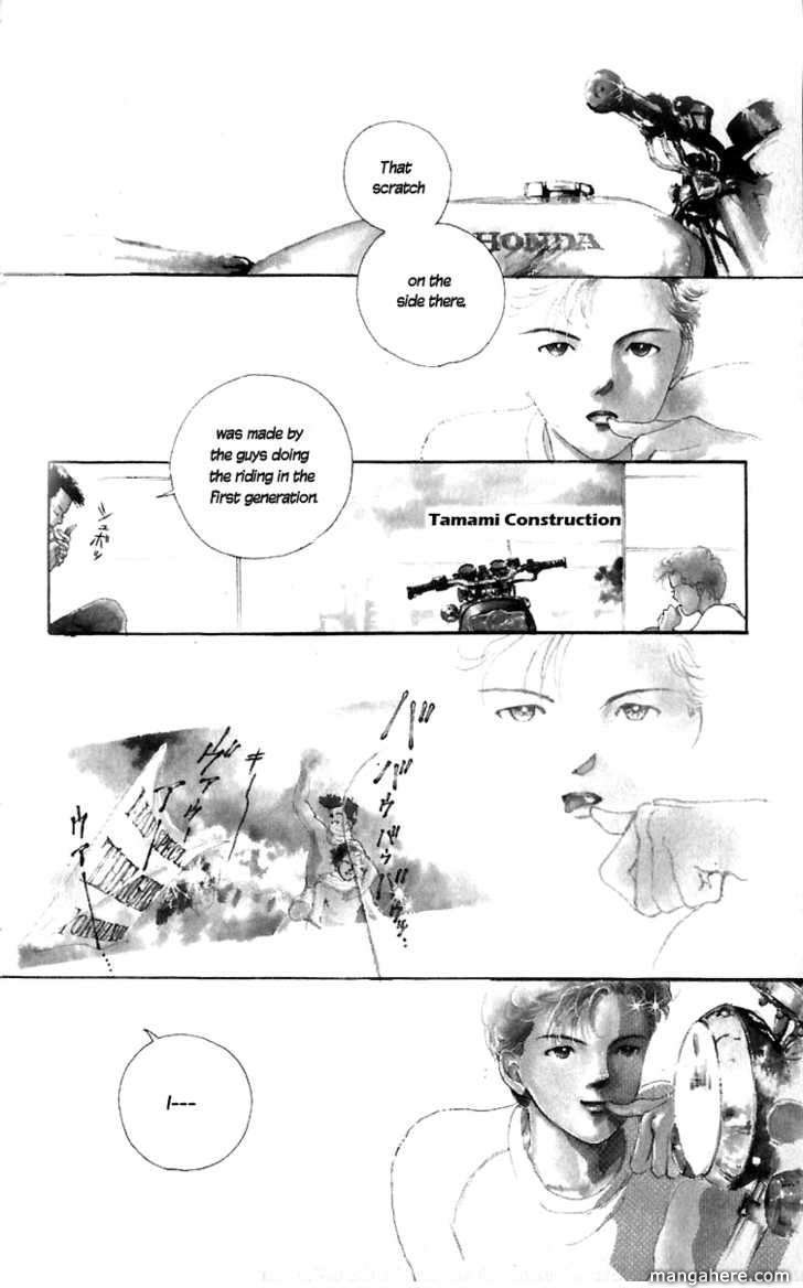 Hot Road 7 Page 2
