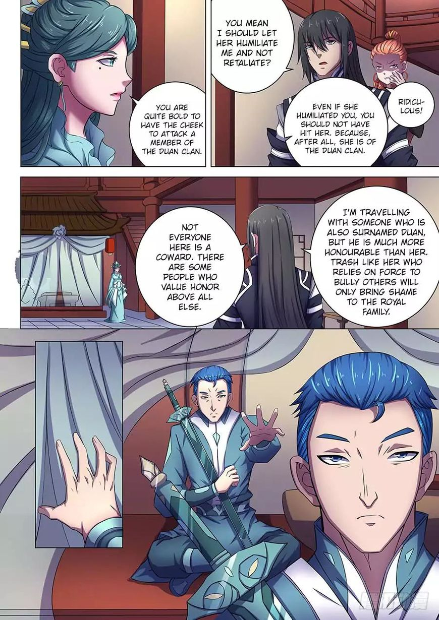 God of Martial Arts 62.3 Page 2