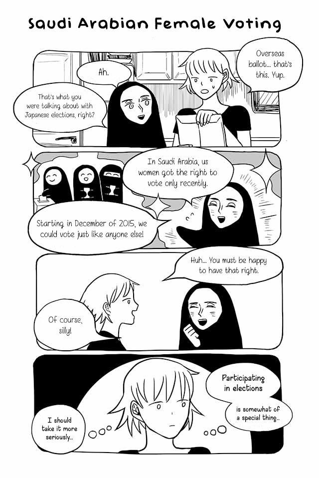 Satoko to Nada 144 Page 1