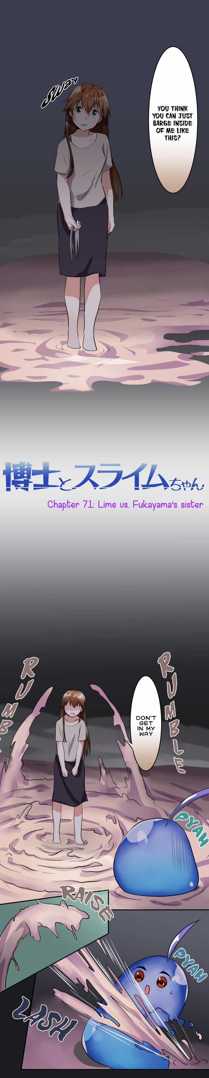 Hakase to Suraimu-chan 71 Page 2