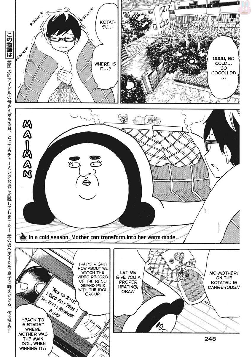 Back to the Kaasan 19 Page 2