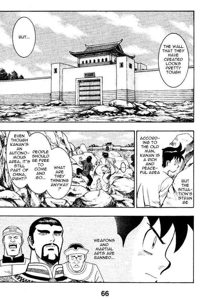 Shin Tekken Chinmi 2 Page 3