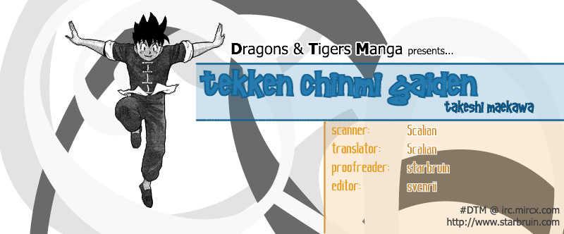 Tekken Chinmi Gaiden 1 Page 1