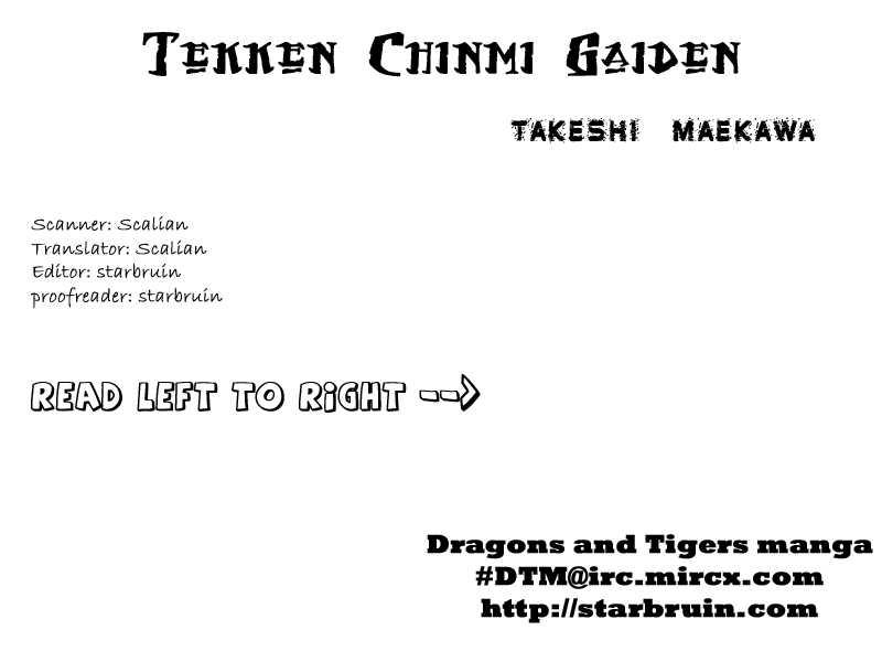 Tekken Chinmi Gaiden 1 Page 2