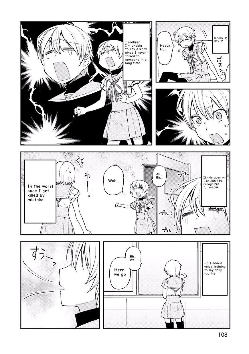 Gakkou Gurashi! Anthology Comic - Kai 10 Page 2