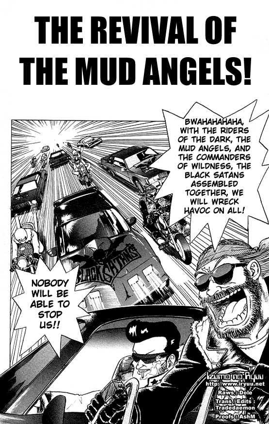 Ultimate!! Hentai Kamen 13 Page 2
