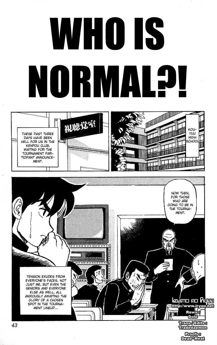 Ultimate!! Hentai Kamen 42 Page 1