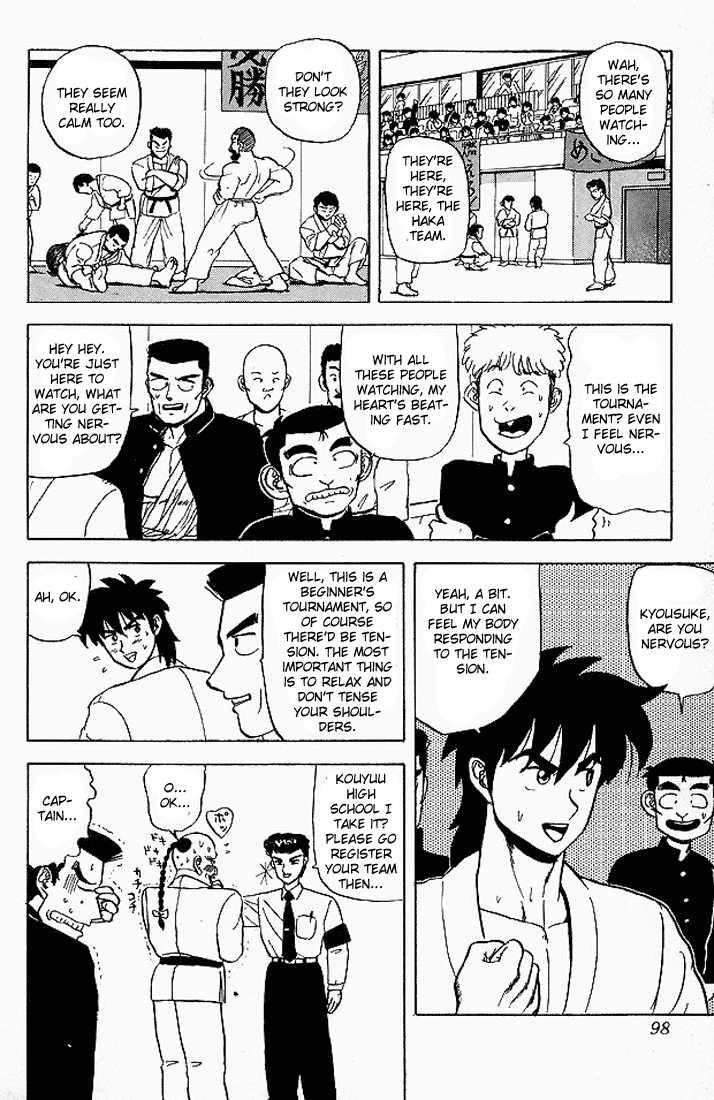 Ultimate!! Hentai Kamen 45 Page 2