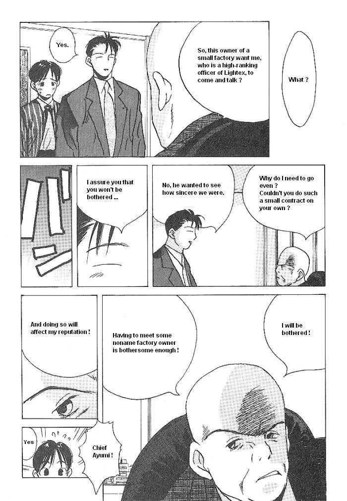 Ii Hito 12 Page 2