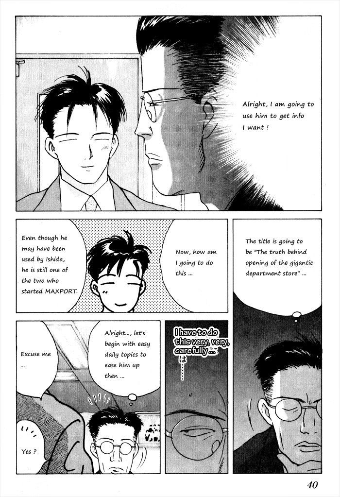 Ii Hito 3 Page 2