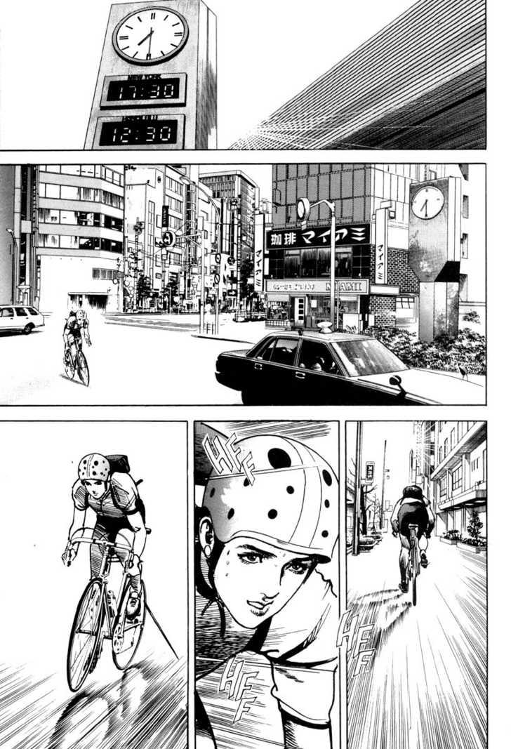 Sanctuary 9 Page 2