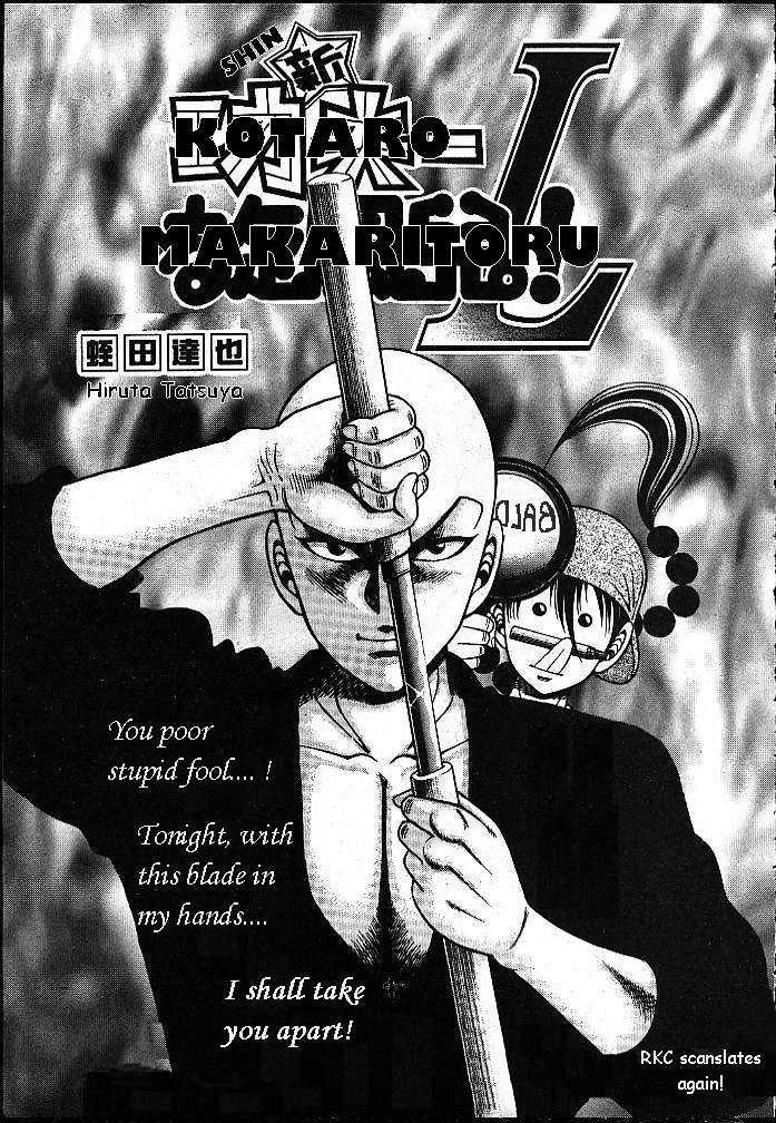 Kotaro Makaritoru! L 7 Page 1