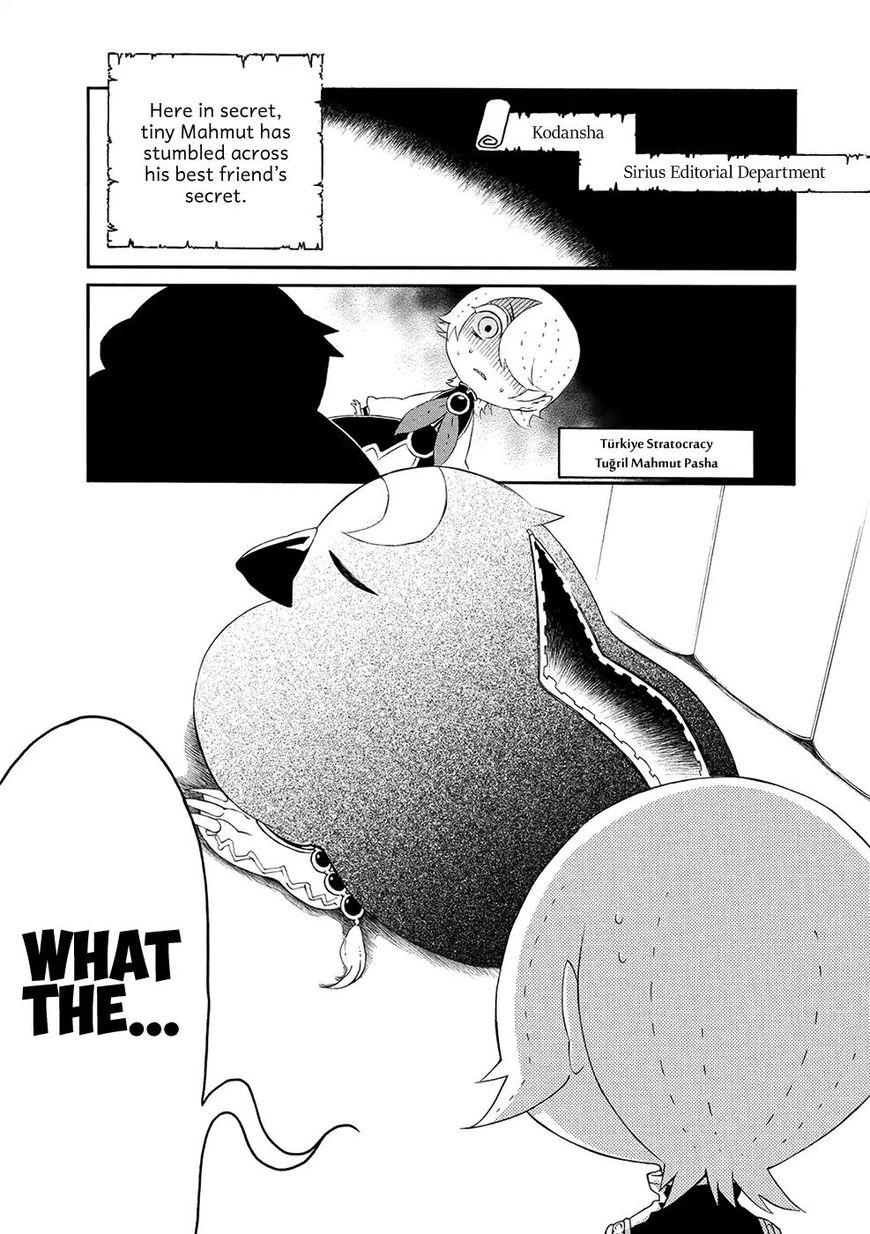 Shoukoku no Altair-san 12 Page 1