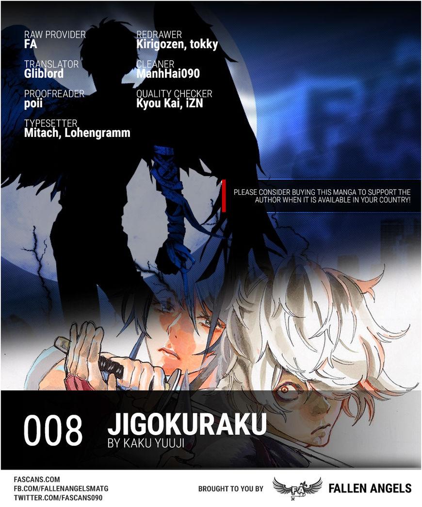 Jigokuraku (KAKU Yuuji) 8 Page 1