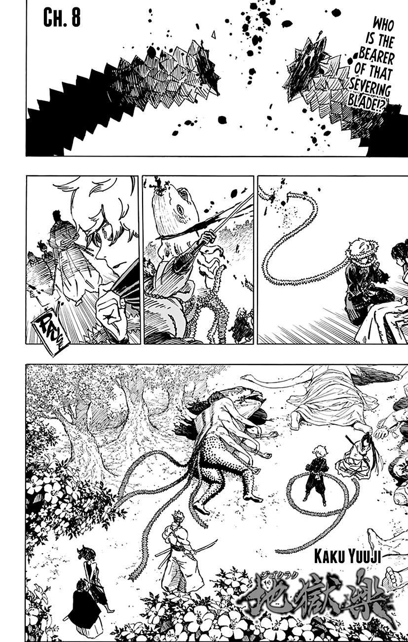 Jigokuraku (KAKU Yuuji) 8 Page 2