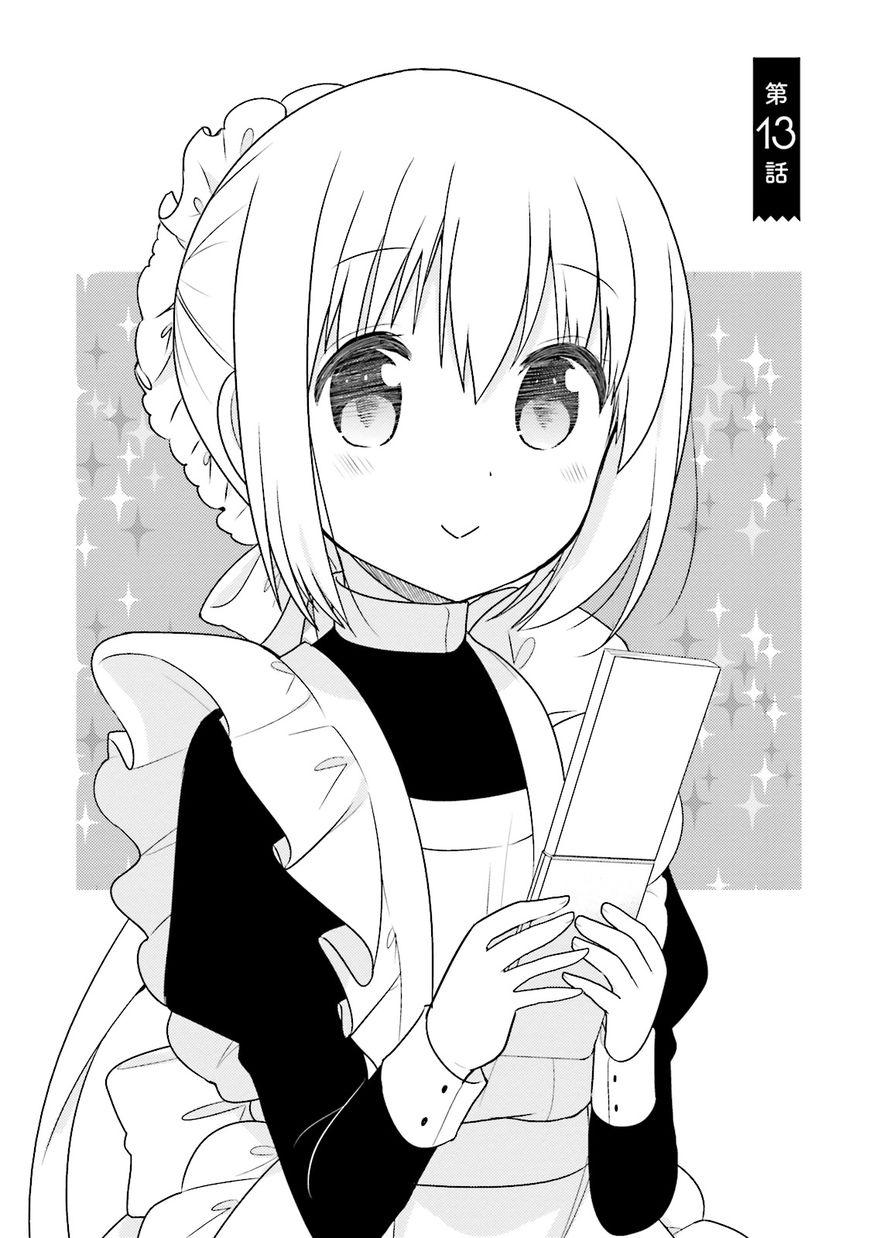 Orenchi no Maid-san 13 Page 1