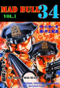 Mad Bull 34