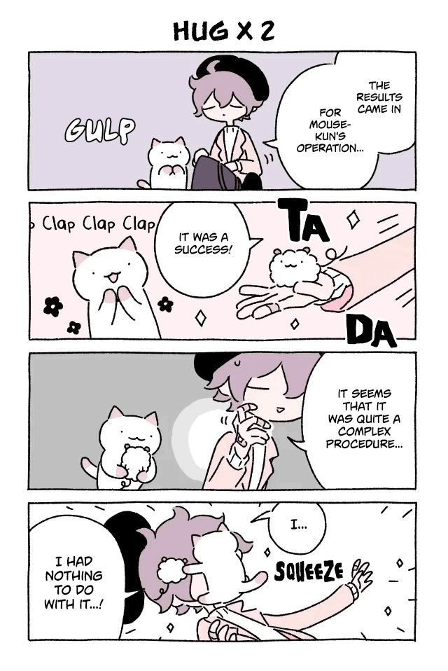Fushigi Neko no Kyuu-chan 210 Page 1
