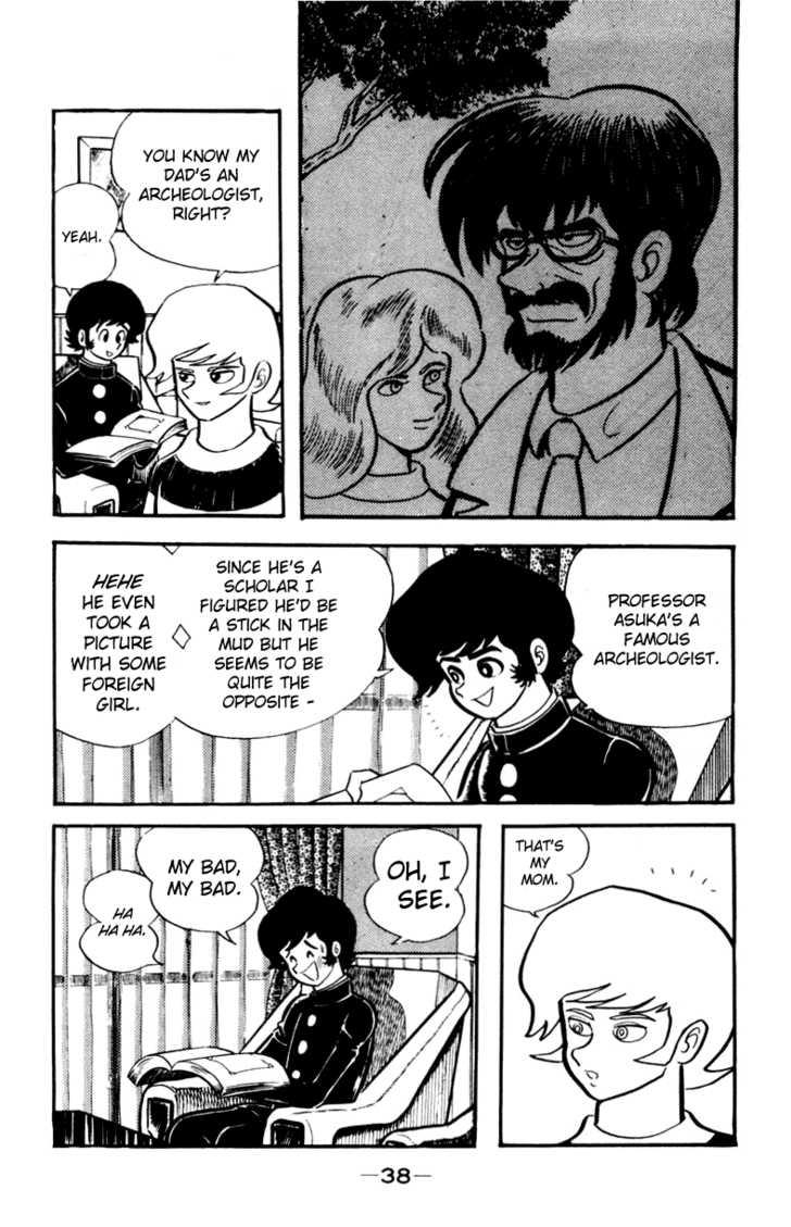 Devilman 2 Page 2