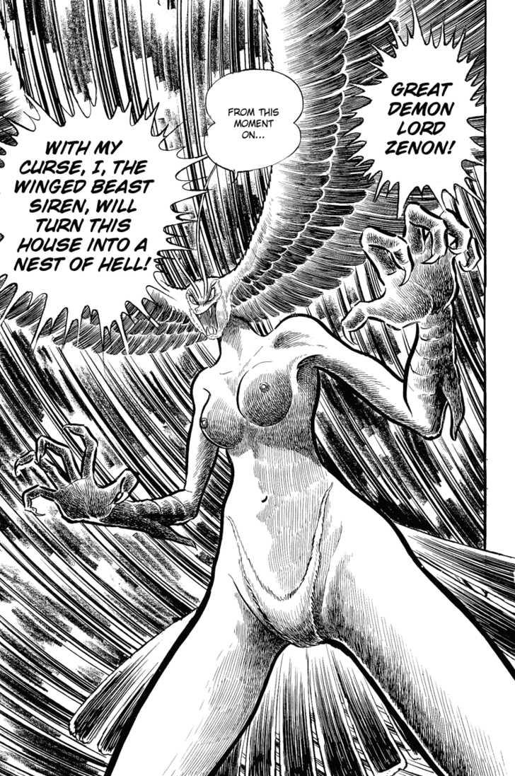Devilman 1.3 Page 2