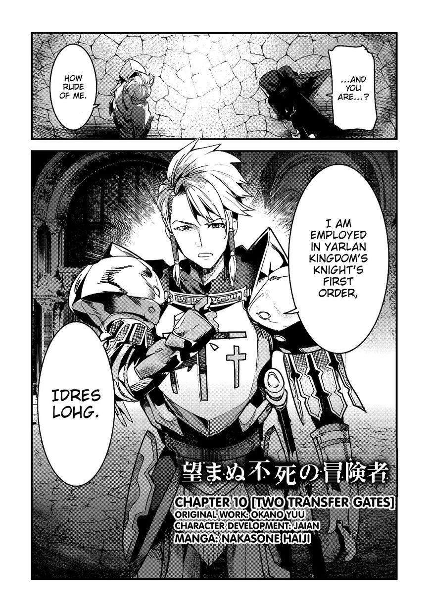 Nozomanu Fushi no Boukensha 10 Page 2