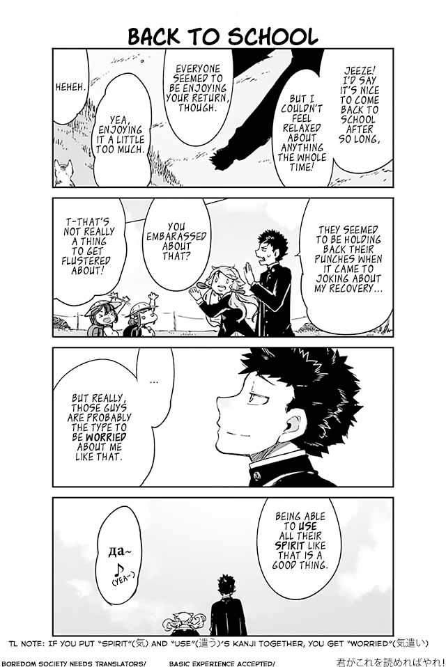 Manabi Ikiru wa Fuufu no tsutome 13 Page 1