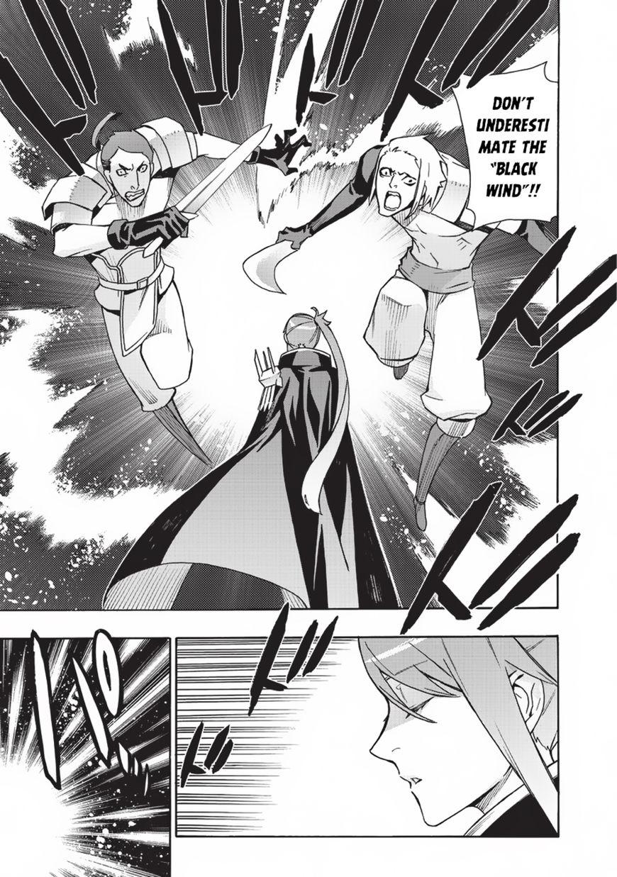 Kuro no Shoukanshi 14 Page 2