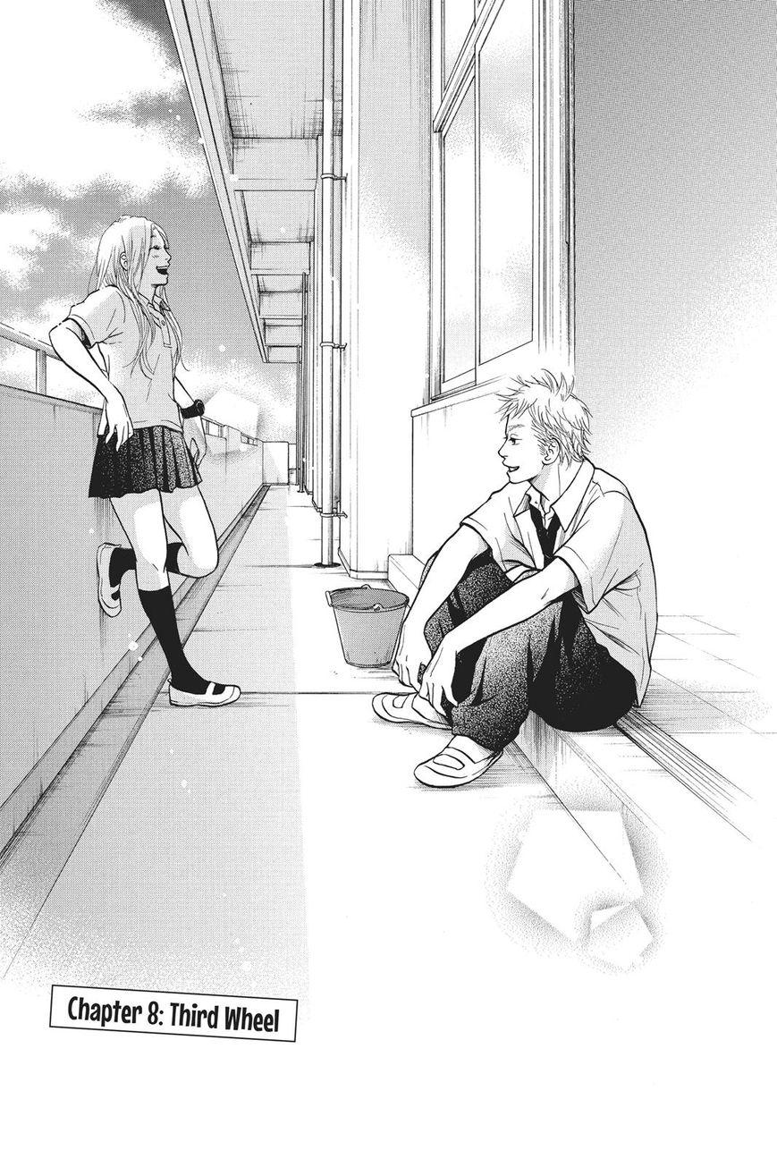 Futsutsuka Mono no Ani Desu ga 8 Page 1