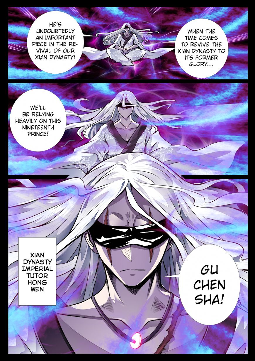 Dragon King of the World 47 Page 2