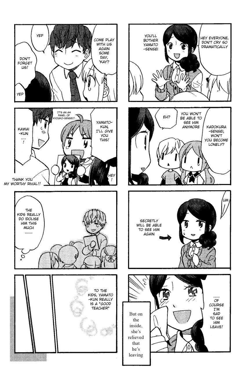 Sensei Lock On! 2nd 8 Page 1
