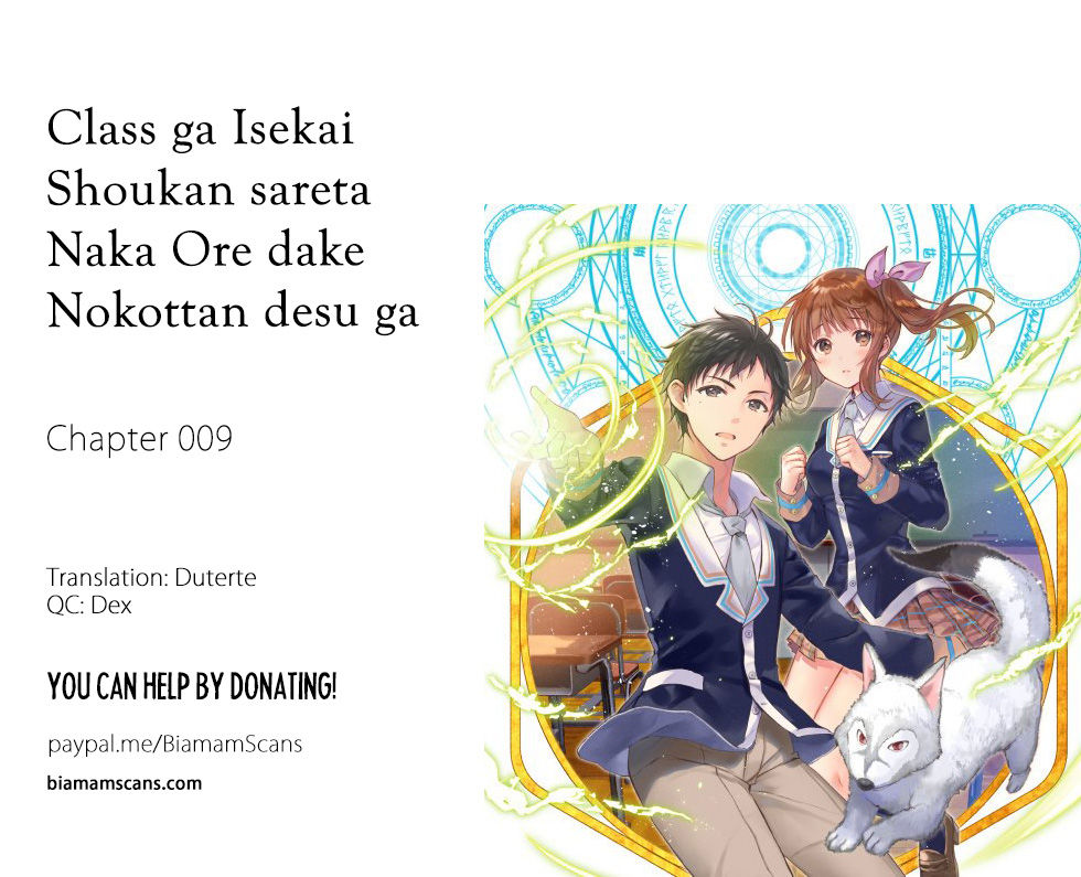Class ga Isekai Shoukan sareta Naka Ore dake Nokotta n desu ga 9 Page 1