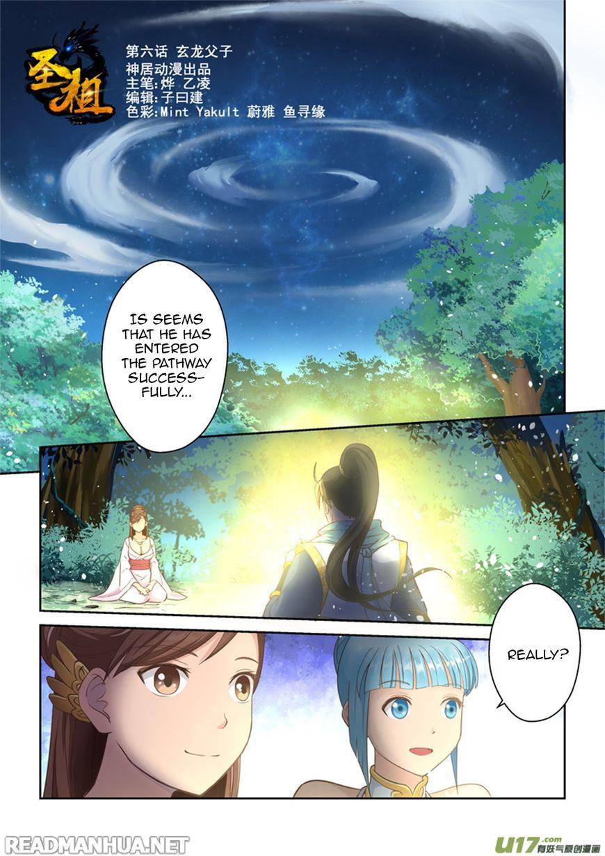 Holy Ancestor 7 Page 2