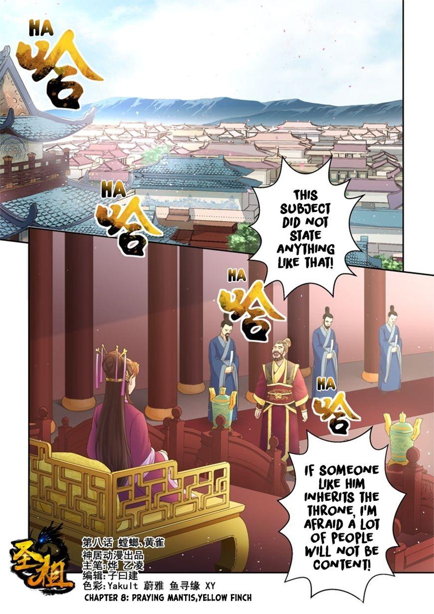 Holy Ancestor 9 Page 2