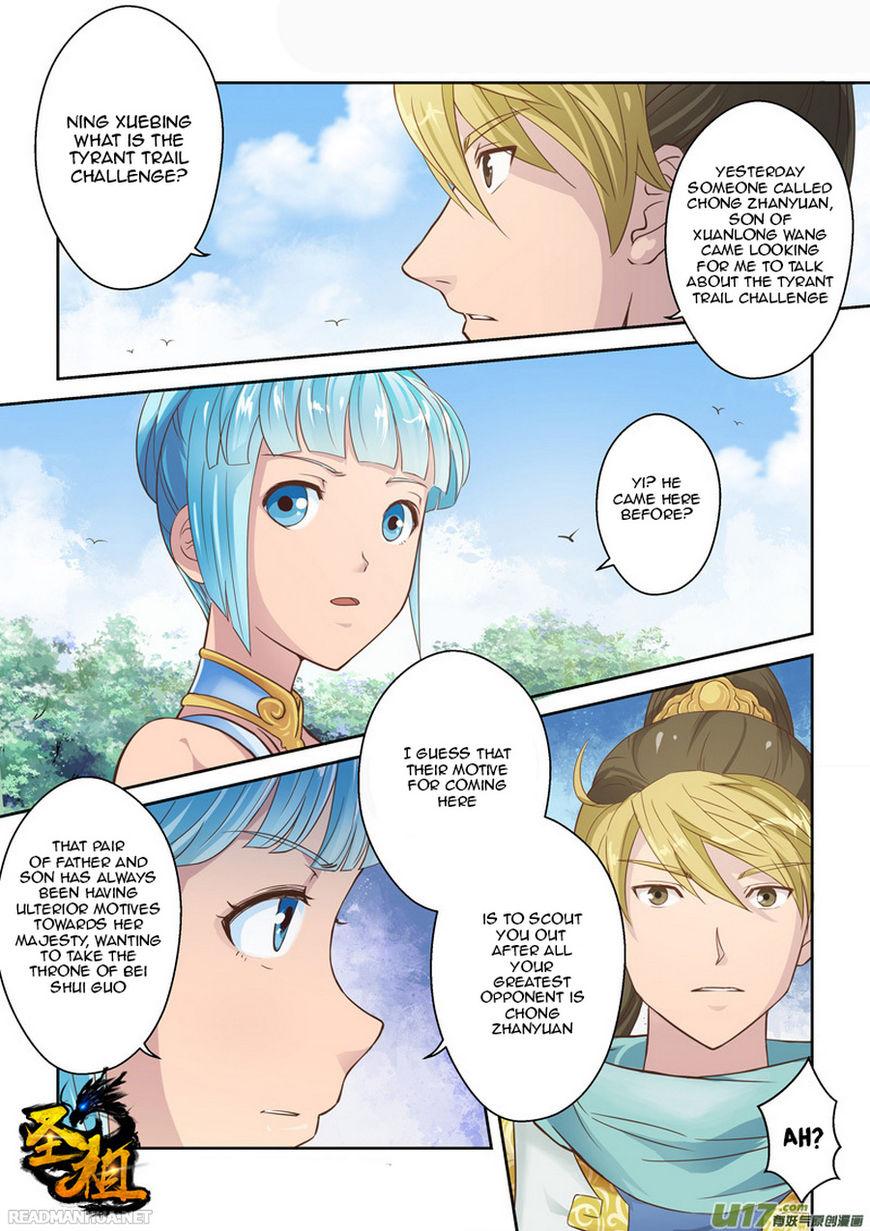 Holy Ancestor 12 Page 2