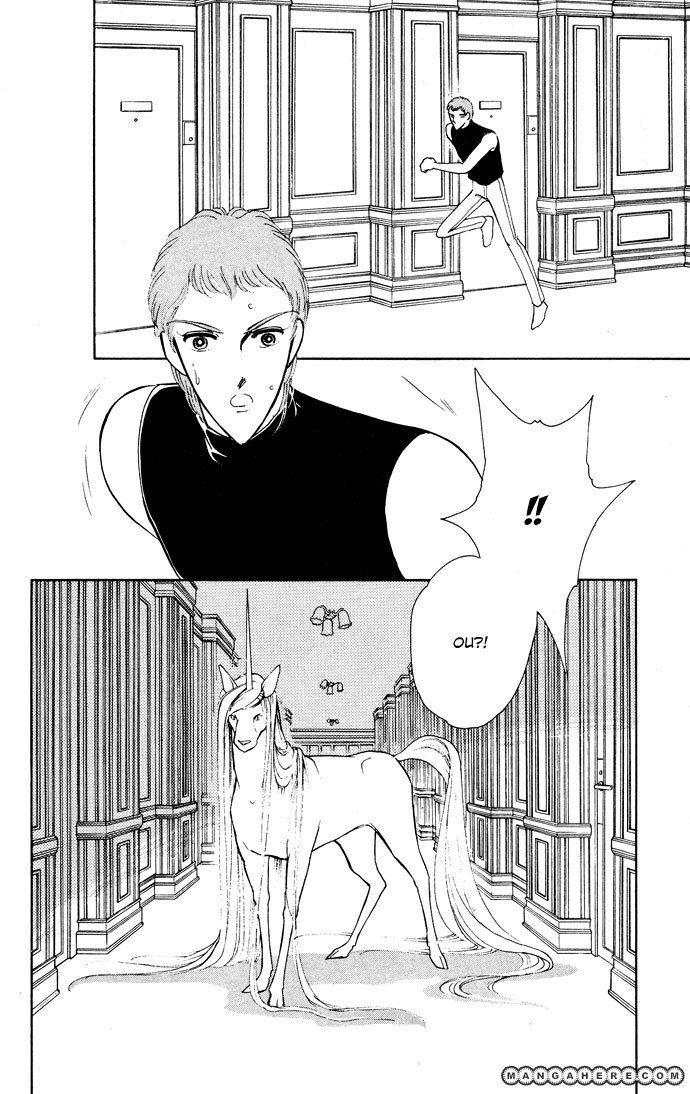 Ao no Fuuin 53 Page 3