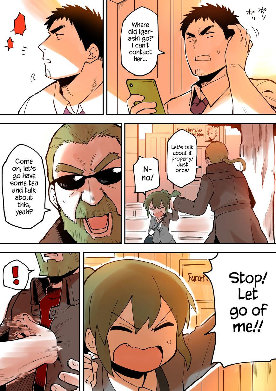 Senpai ga Urusai Kouhai no Hanashi 26 Page 1