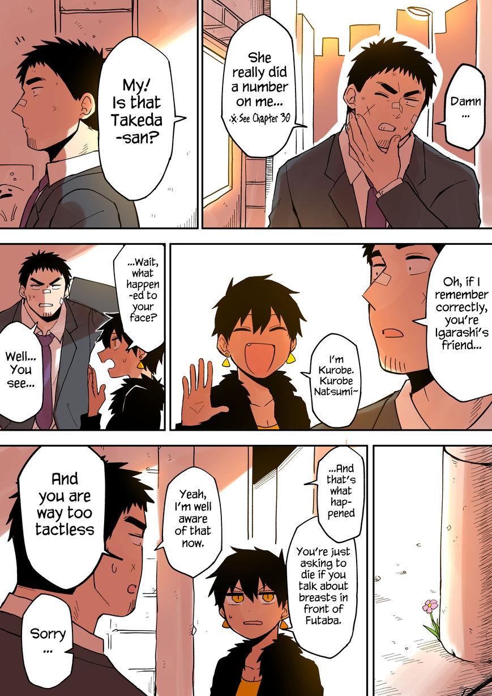 Senpai ga Urusai Kouhai no Hanashi 31 Page 1