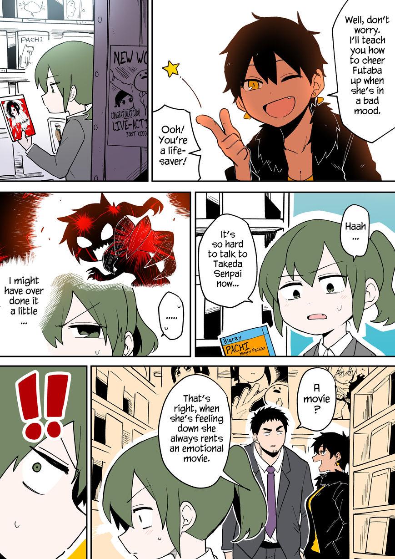 Senpai ga Urusai Kouhai no Hanashi 31 Page 2
