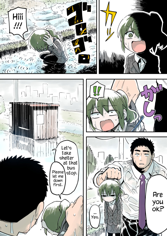 Senpai ga Urusai Kouhai no Hanashi 36 Page 1