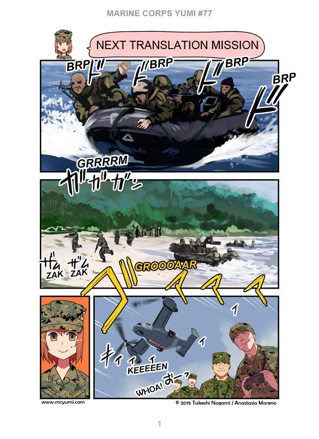 Marinko Yumi 78 Page 1