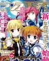 Mahou Shoujo Lyrical Nanoha Reflection THE COMICS