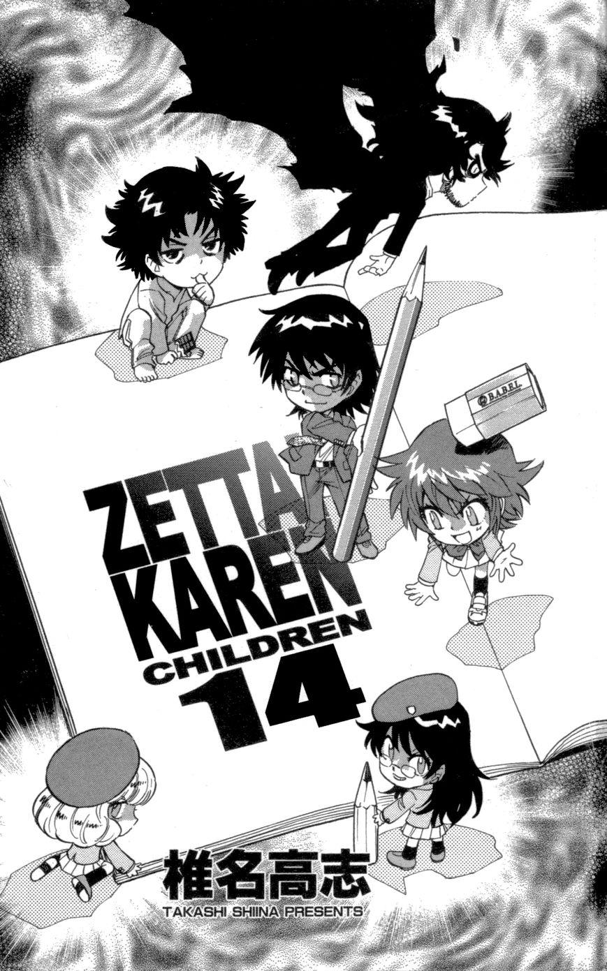 Zettai Karen Children 118 Page 2