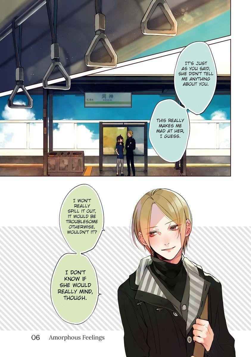 Shinizokonai Agape 6 Page 2