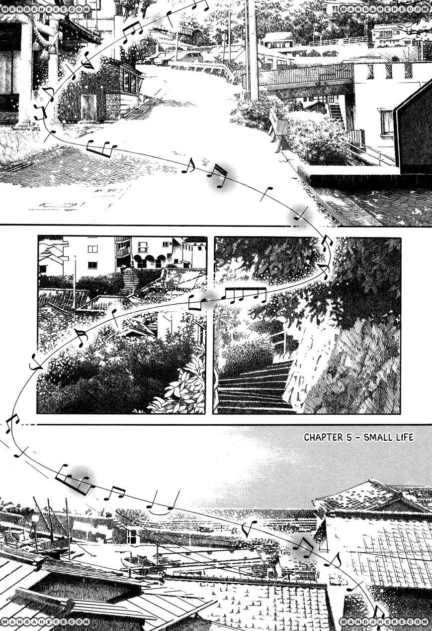 Chinatsu no Uta 5 Page 1