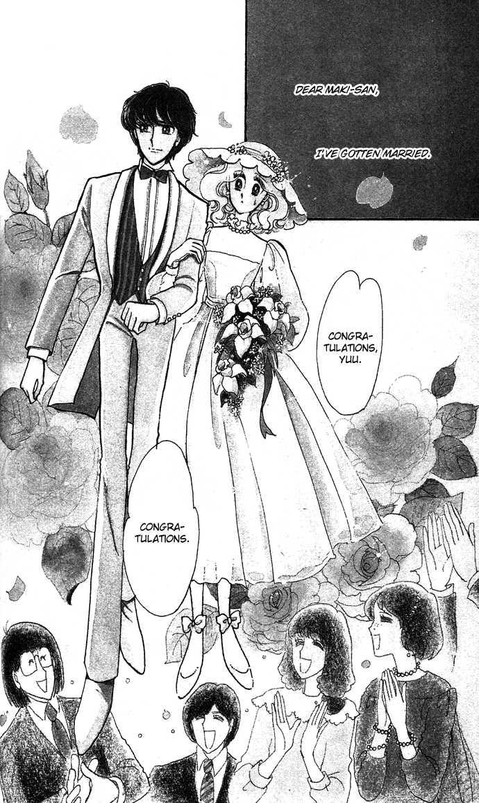 Saratte Watashi no Knight 3 Page 2