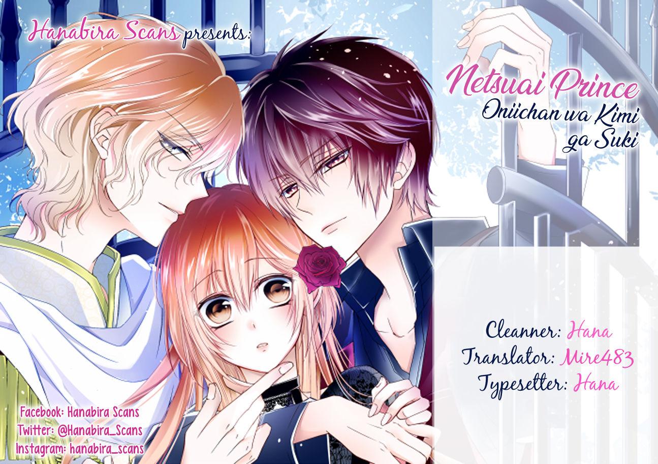 Netsuai Prince - Onii-chan wa Kimi ga Suki 1 Page 1