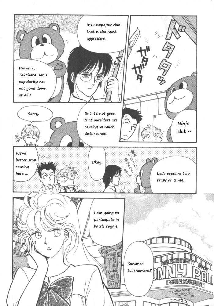 Break Age 6 Page 1
