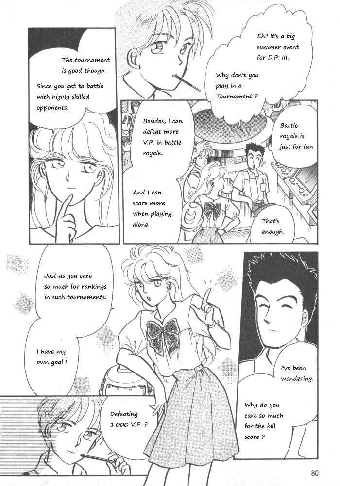 Break Age 6 Page 2