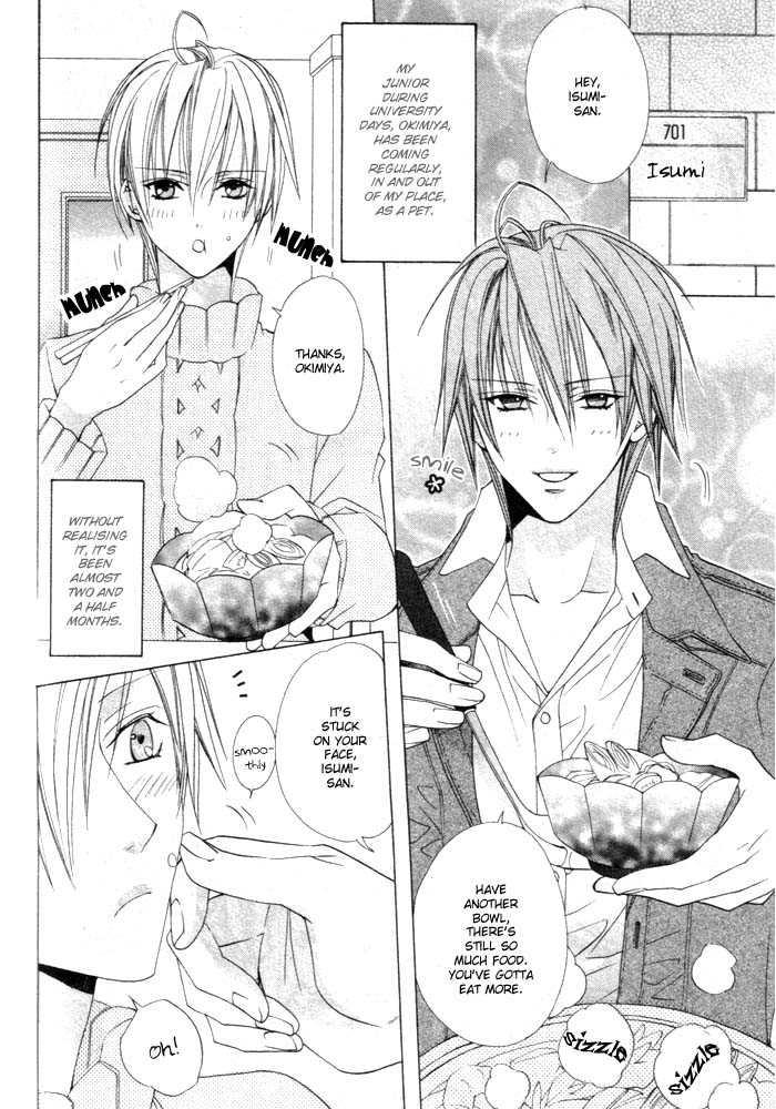 Furachi na Kare no Shitsukekata 3 Page 3