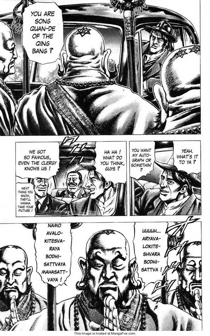 Fist of the Blue Sky 52 Page 3